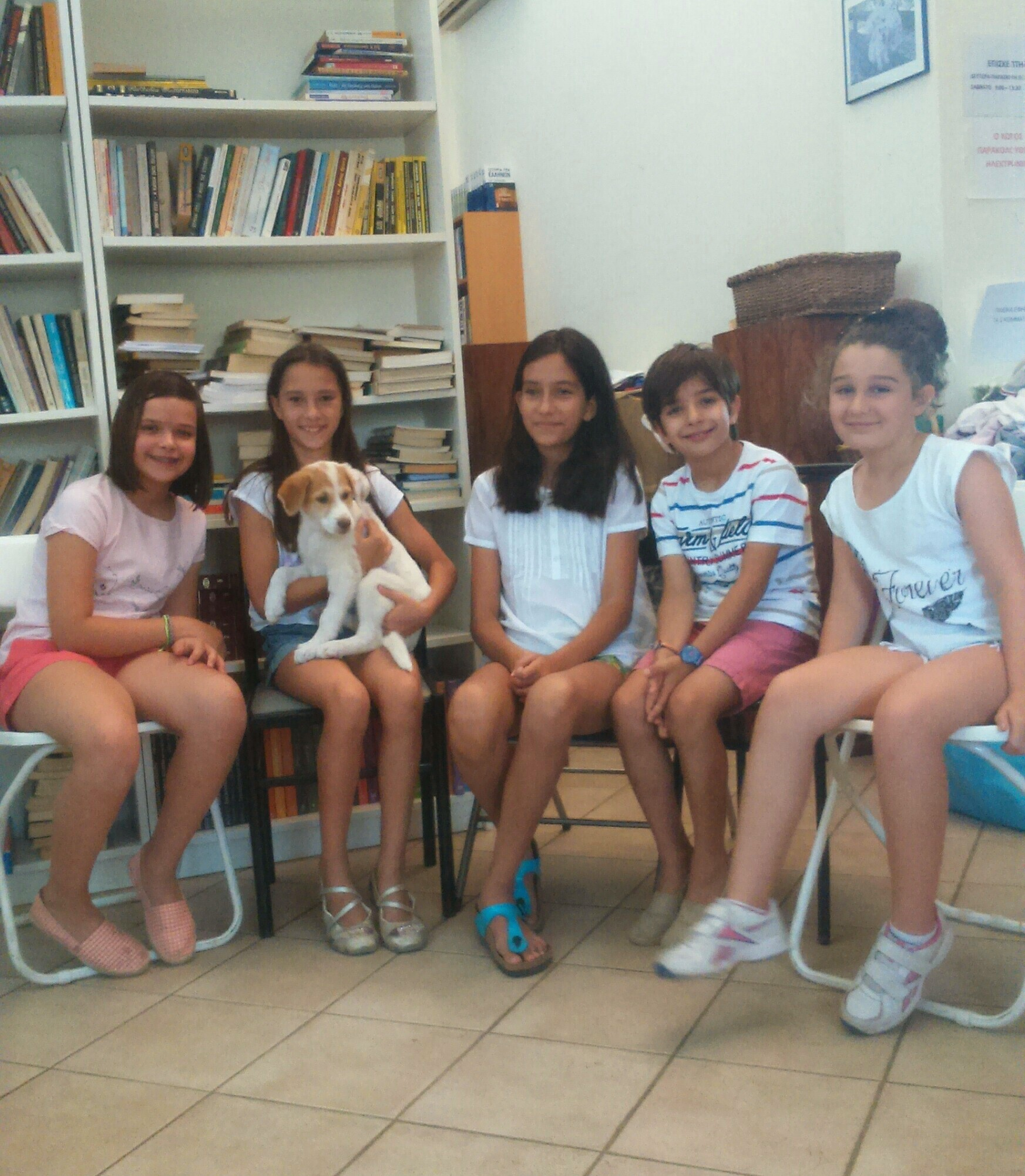 Το Campion School στη Φιλοζωική