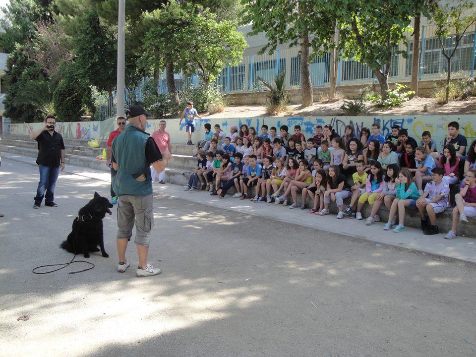Η Φιλοζωική σε Δημοτικό σχολείο στο Μενίδι
